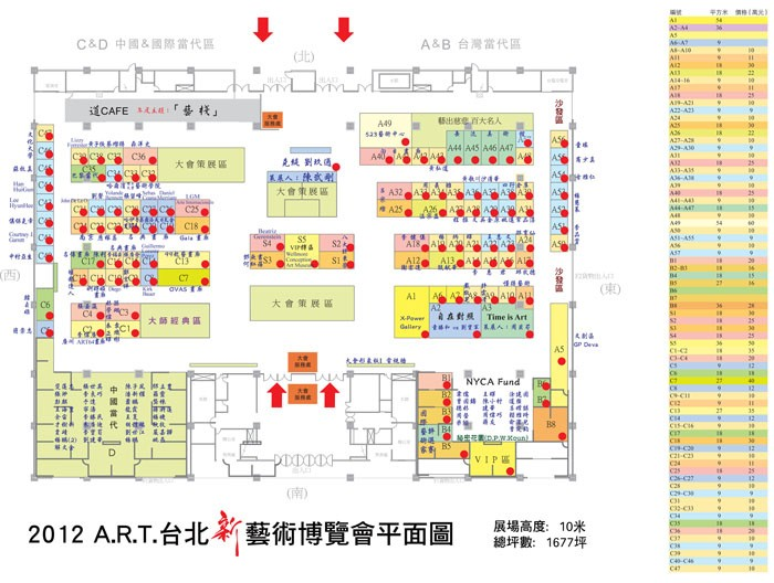 ART-REVOLUTION-TAIPAI-2012-expo-plan.