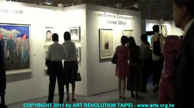 ART-REVOLUTION-TAIPEI-World-Trade-Center-3